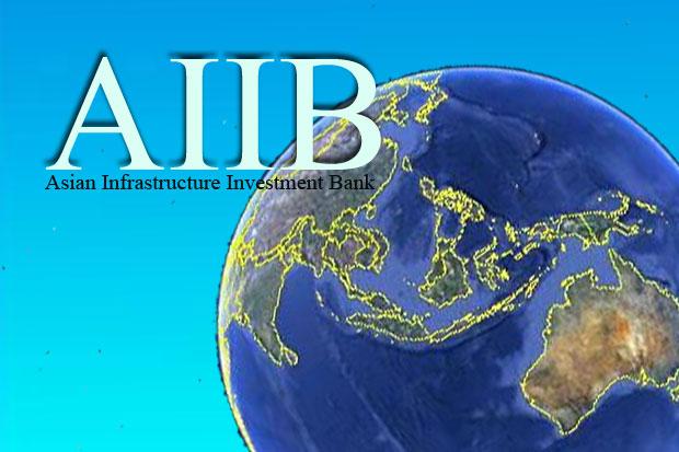 アジアインフラ投資銀行<AIIB>の目的