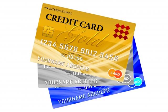 お得なクレジットカード有効活用