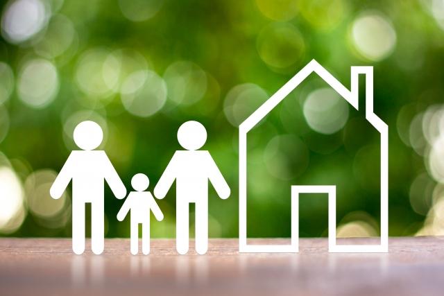 住宅購入時のFP相談<お金の優先順位を変える>