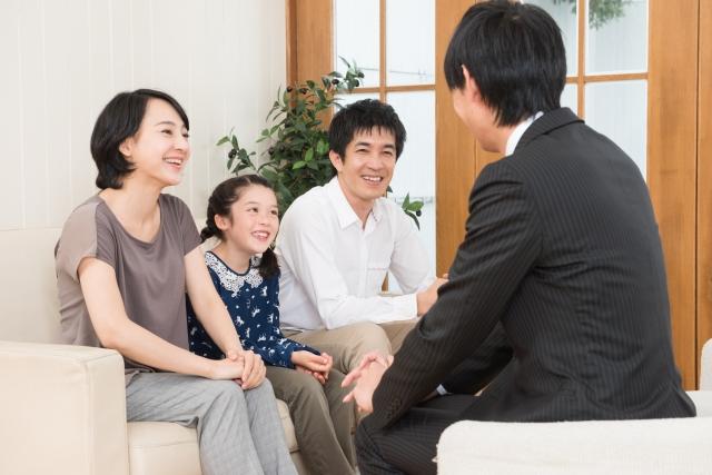 松本市でのFPによる資産運用相談<40代ご家族の事例>