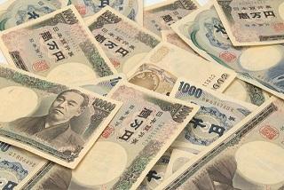 ドル円相場史上最高値更新!