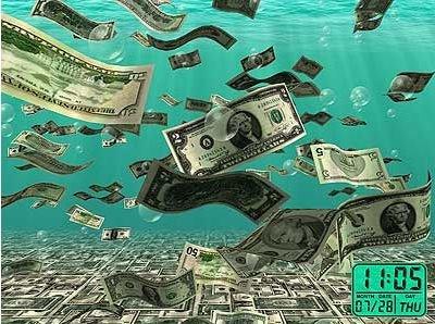 年金運用、赤字2兆690億円。欧州危機と円高響く<4~6月期>