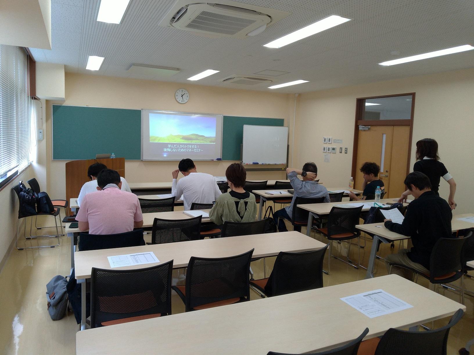 実践派FPが話す「未来に備えるマネー塾」開催@松本